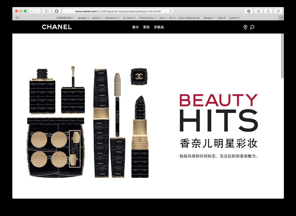 chanel_beautyhits_0